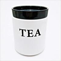 Банка для сыпучих Milika Black Stone Tea M04130-BP-T (700 мл)