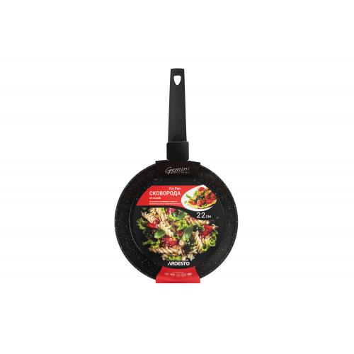Сковорода Ardesto Gemini Gourmet AR1922GB (22см)