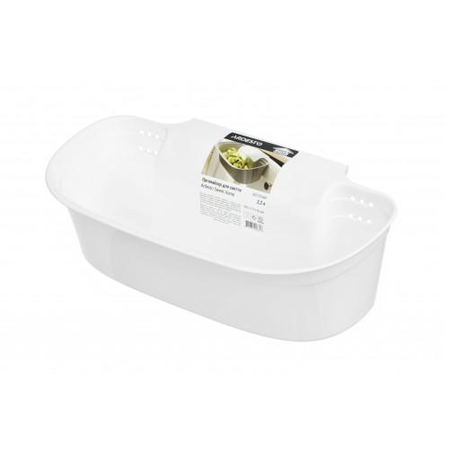 Органайзер для мусора Ardesto Sweet Home AR1701WP (30.5 см)