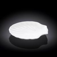 Блюдо-ракушка Wilmax WL-992011 (15см)