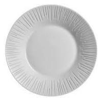 Тарелка глубокая Luminarc Luminis White P6776 (23см)