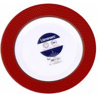 Тарелка глубокая круглая Luminarc  Soen  P2271 (22 см)