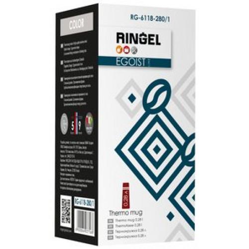 Термокружка Ringel Egoist RG-6118-280/2 (280мл)