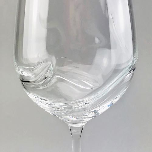 Набор бокалов для вина Bohemia Turbulence 2 шт b40774 (350мл)