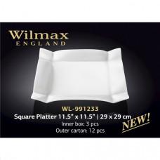 Набор блюд Wilmax WL-991233 (29x29см)