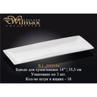 Блюдо для суши/канапе Wilmax WL-992016 (35,5см)