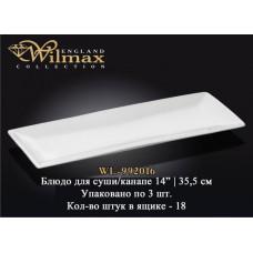 Набор блюд для суши/канапе Wilmax WL-992016 (35,5см)