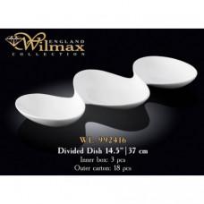 Набор менажниц Wilmax 3 шт WL-992416 (37см)