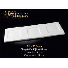 Подносы Wilmax WL-992426 (36х13см) - 4 шт