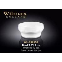 Набор салатников Wilmax WL-992554 (9см)