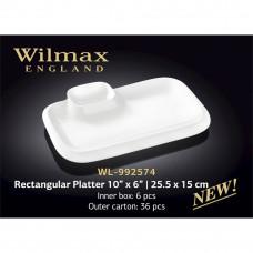 Набор блюд Wilmax WL-992574 (25,5х15см)