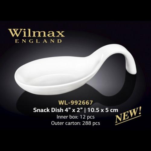 Ёмкость для закусок Wilmax WL-992667 (10,5x5,5см)