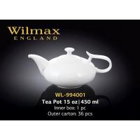 Заварочный чайник в подарочной упаковке Wilmax WL-994001 (450мл)