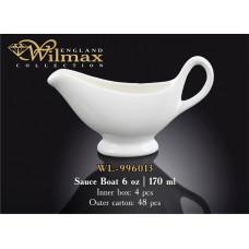 Соусница Wilmax WL-996013 (170мл)