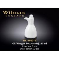 Набор бутылок для масла/уксуса Wilmax WL-996016 (230мл)