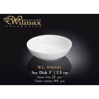 Набор ёмкостей для соусов 24 шт Wilmax WL-996045 (7,5см)
