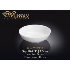 Набор ёмкостей для соусов Wilmax WL-996045 (7,5см)