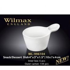 Емкость для закусок Wilmax WL-996104 (10x7x4см)