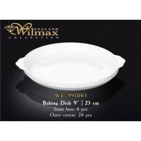 Форма для запекания Wilmax WL-997003 (23см)