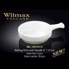 Набор форм для запекание Wilmax WL-997013 (15см)