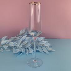 Набор бокалов для вина 200 мл Helios 6492 2 шт