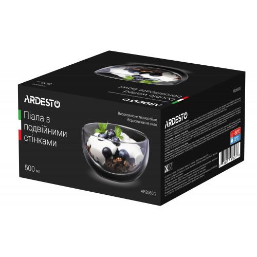 Пиала с двойными стенками объемом Ardesto AR2650G (500мл)