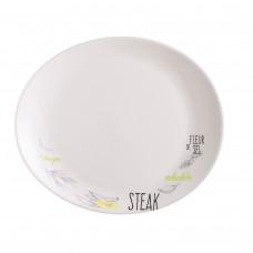 Набор блюд для стейка Luminarc Friends Time Bistrot L2905 (30см)