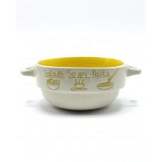 Бульонница Milika Soup Party Yellow М04100-320В (14см)