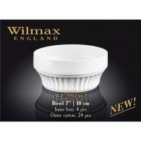 Набор салатников Wilmax WL-992562 (18см)